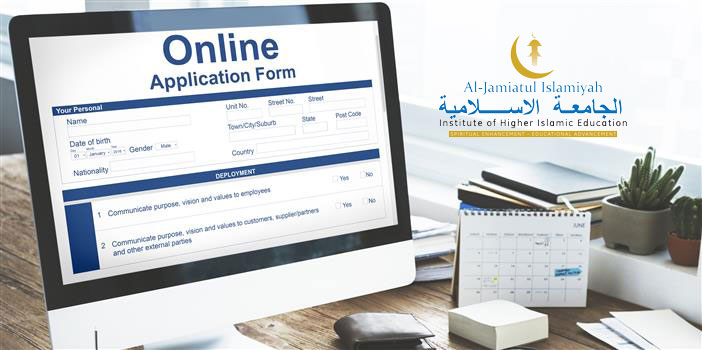 Apply Online at Al Jamiatul Islamiyah